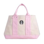 [星巴克]粉色女神提袋