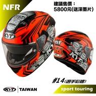 任我行騎士部品 KYT NF-R NFR 選手彩繪 #14 內墨片 全罩式 雙D扣 安全帽 送墨片