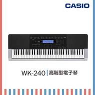 【非凡樂器 】CASIO卡西歐76鍵寬音域電子琴 WK-240 / 具備教學與娛樂功能的全新機種 / 公司貨保固