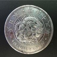 日本明治13年 一圓龍銀 銀幣