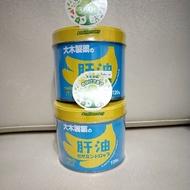 日本大木製藥-兒童魚肝油120粒