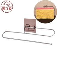 【Easy+ 易立家】雙桿毛巾架(304不鏽鋼無痕黏貼掛勾 廚房浴室收納 擦手巾架 抹布架)