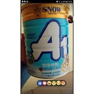 雪印A1奶粉900公克