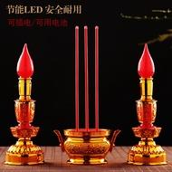 特賣 ♚led電子 蠟燭 燈供佛香爐插電電池式佛前財神祭拜家用長明燈 蠟燭