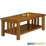 【綠活居】蘭夏之風  時尚柚木4.2尺實木大茶几