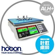 【hobon 電子秤】英展 ALH3計數桌秤