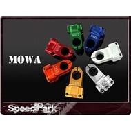 速度公園 MOWA 超輕量CNC 下坡車龍頭 50mm長 捷安特 下坡車 登山車 首選 MTB 登山車 土坡車