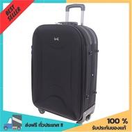 JAYWA กระเป๋าเดินทาง 24 นิ้ว รุ่น 40918-24 สีดำ ถูกและดีมีอยู่จริง