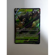 Pokemon - Zarude V Card (Vivid Voltage)