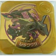 【可刷】神奇寶貝 TRETTA 極美金卡 7彈 烈空座 超進化 色違異色 究㥛級別 U1-XX 烈空 超級補獲 金烈空