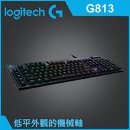 羅技 G813 RGB機械式短軸遊戲鍵盤 - 青軸