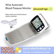 USB cycle charging CK-W355 เครื่องวัดความดันโลหิตแบบดิจิตอล อุปกรณ์ทางการแพทย์ ด้วยฟังก์ชั่นเสียงและการชาร์จ Digital Blood Pressure Monitor Medical equipment With sound and charging functions
