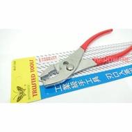 日本蝴蝶牌魚口鉗 水管鉗 魚尾鉗 魚嘴鉗 鯉魚鉗 防滑膠柄