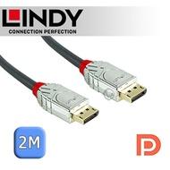 LINDY 林帝 CROMO 鉻系列 DisplayPort 1.4版 公 to 公 傳輸線 2m (36302)