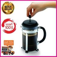 เครื่องชงกาแฟ เครื่องชงกาแฟสด เครื่องทำกาแฟ เครื่องทำกาแฟสด เครื่องชงกาแฟสดใช้ในบ้าน เครื่องชงกาแฟสดราคาถูก เครื่องชงกาแฟราคา อุปกรณ์กาแฟ ที่ชงกาแฟ แก้วชงกาแฟ เครื่องชงกาแฟสดยี่ห้อไหนดี French Press รุ่น CAFFETTIERA 12 ออนซ์