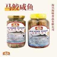 Ikan Masin Tenggiri Mei Hong Horse Qiao (600 / 400g) Ikan Masin Tenggiri