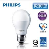 飛利浦 PHILIPS LED燈泡 3.5W 6.5W 7.5W 9.5W 13W 純淨光 E27燈座 第六代燈泡