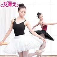 成人芭蕾舞演出服女黑天鵝湖半身TUTU裙蓬蓬裙硬網紗裙練功表演服