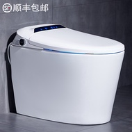 【現貨免運】小米居家智能馬桶一體式全自動家用坐便器電動即熱遙控沖洗烘干