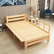 實木兒童床組  拼接折疊床定制加寬大床帶圍欄可定做加長小床單人午休床【快速出貨】