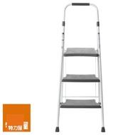 【特力屋】三階寬踏板鐵梯 灰色