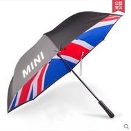BMW寶馬迷你mini雨傘 cooper米字旗雨傘 長柄手把創意時尚雙層反面傘