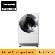 Panasonic NA-D106X1WS3 10kg Wash / 6kg Dry Washer Dryer with ActiveForm, ECODrying System and 34 mins Fash Wash