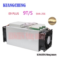 KUANGCHENG Ebit E9 Plus 9T Bitcoin Miner ใช้ 14nm Asic Miner Btc Miner ดีกว่า Antminer S7 เทียบเท่า antminer S9
