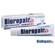 [貝利達Biorepair]Biorepair plus抗敏加強型-藍色