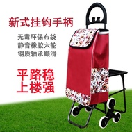 購物車買菜車小拉車便攜手拉車老年可折疊帶椅拉桿車家用手推車jy