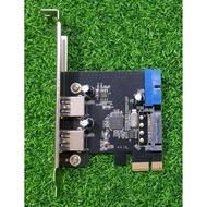 【車車共和國】 USB 3.0擴充卡 PCI-E USB 3.0 4 Port擴充卡 支援前2-19in+後2