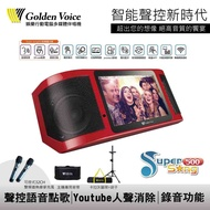 金嗓可攜式娛樂行動電腦多媒體伴唱機超值包套組合 (Super Song500)