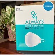 50 pcs Always KF94 mask