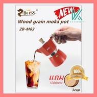 ราคาถูกที่สุด Zboss zb-M83หม้อ Moka อิตาลีหม้อกาแฟแปดเหลี่ยมบ้านเครื่องชงกาแฟเอสเพรสโซกลั่นสกัดหม้อกาแฟทำมือ สินค้าคุณภาพ