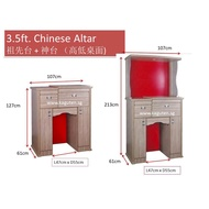 2 in 1 : 3.5ft.( 祖先座 + 神座)Chinese Altar ,high and low table top,FREE Delivery & Installation,Fengshui cabinet,