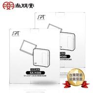 【尚朋堂】空氣清淨機SA-2233F專用HEPA濾網SA-H300(2盒)