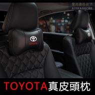一對裝 Toyota 真皮汽車頭枕 豐田 車用 真皮枕頭 頸枕 靠枕 護頸 RAV4 ALTIS CAMRY WISH