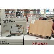 【好市多正品】Sysmax 木製立書架 S 木製讀書架 木製書架 食譜架 樂譜架 / COSTCO 好市多代購(295元)
