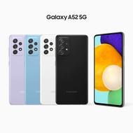 Samsung Galaxy A52 5G (8/128GB, 8/256GB)