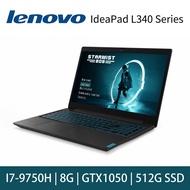 Lenovo 聯想 L340-15IRH 81LK00EC 筆電 I7 8G GTX1050 512G 獨家 福利品出清