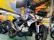 購車找天美❤️ 圓夢辦理 輕鬆3500元交車  2019    BMW   G310R ABS 全新車 黃牌重機