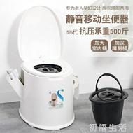 可行動馬桶孕婦坐便器家用便盆老人室內尿壺尿桶痰盂便攜式起夜桶