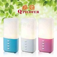 派樂 LED 超音波精油水氧機/霧化器 (1台)負離子加濕器 活氧機 芳香噴霧機 芳香機 香薰機 精