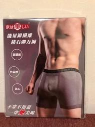 京美 能量竹炭銀纖維鍺石彈力褲