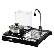 【威利家電】大家源熱式飲水機 泡茶款 TCY-5904 蒸煮鍋可清潔收納茶具