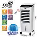 北方 移動式冷卻器 (AC-5507F)