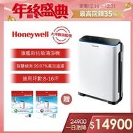 【兩年份濾網組★美國Honeywell】智慧淨化抗敏空氣清淨機HPA-720WTW +Q720 +L720