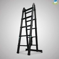興發資訊 X FUTURE LAB. 未來實驗室 SENRO LADDER 森羅梯 鋁梯 樓梯 工作梯 工具梯