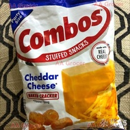 ▥♤☎Combos Party Size (Cheddar cheese)