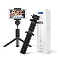 【童年往事】全新品 可刷卡 Kamera Smile 360藍牙遙控三腳架自拍棒 -黑色